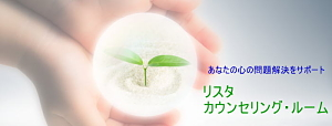 logo for Japan psych consultation centre
